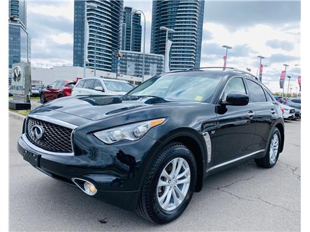 2017 Infiniti QX70 Base (Stk: U16702) in Thornhill - Image 1 of 19