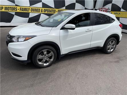 2017 Honda HR-V EX (Stk: 50693) in Burlington - Image 1 of 24
