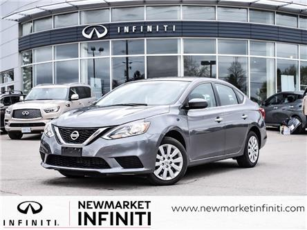 2017 Nissan Sentra 1.8 S (Stk: UI1518) in Newmarket - Image 1 of 19