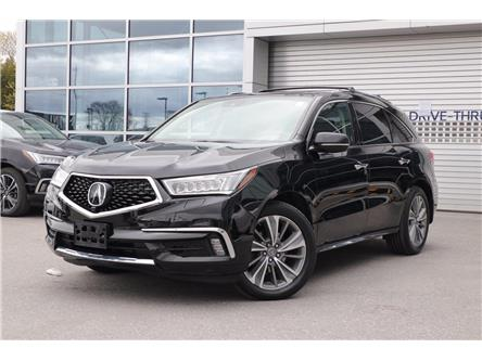 2017 Acura MDX Elite Package (Stk: 19601A) in Ottawa - Image 1 of 24