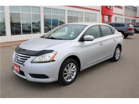 2015 Nissan Sentra 1.8 S (Stk: U1241) in Fort St. John - Image 1 of 20