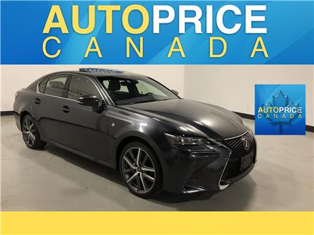 2017 Lexus GS 350 Base (Stk: W2973) in Mississauga - Image 1 of 28