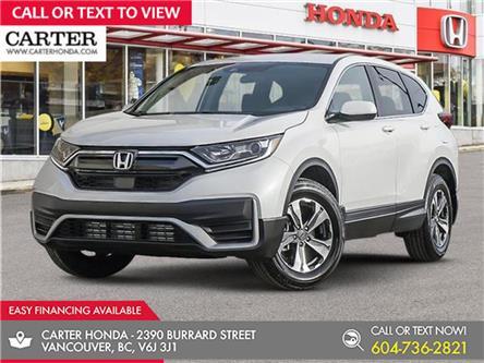 2021 Honda CR-V LX (Stk: 2M12430) in Vancouver - Image 1 of 24
