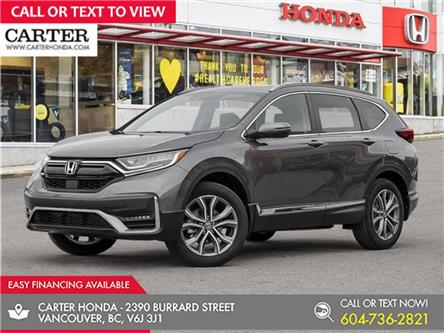 2021 Honda CR-V Touring (Stk: 2M68460) in Vancouver - Image 1 of 24