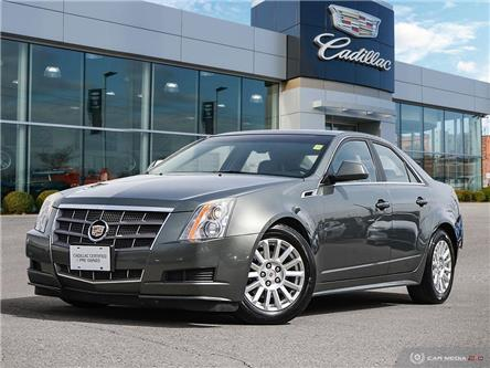 2011 Cadillac CTS 3.0 (Stk: 103689) in London - Image 1 of 27
