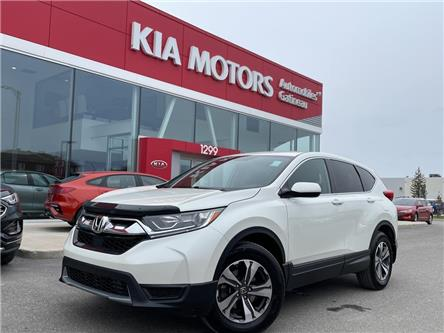 2018 Honda CR-V LX (Stk: P2431) in Gatineau - Image 1 of 19