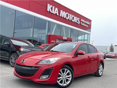 2010 Mazda Mazda3 GT (Stk: 11258A) in Gatineau - Image 1 of 20