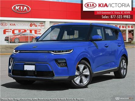 2021 Kia Soul EV EV Limited (Stk: SO21-334EV) in Victoria - Image 1 of 23