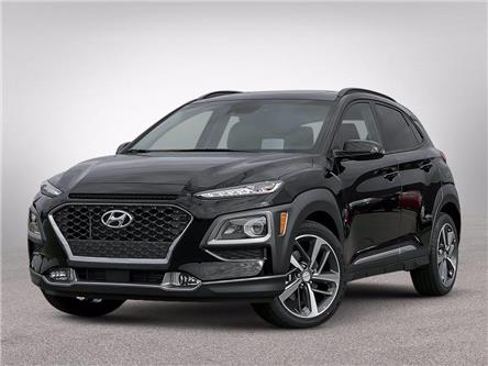 2021 Hyundai Kona Ultimate (Stk: D10658) in Fredericton - Image 1 of 23