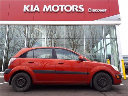 2009 Kia Rio5 EX-Convenience (Stk: X5059B) in Charlottetown - Image 1 of 4