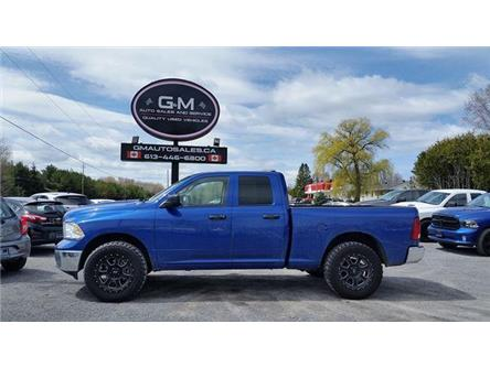 2019 RAM 1500 Classic ST (Stk: KS673348) in Rockland - Image 1 of 12