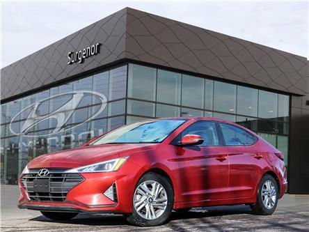 2020 Hyundai Elantra  (Stk: P41066) in Ottawa - Image 1 of 27