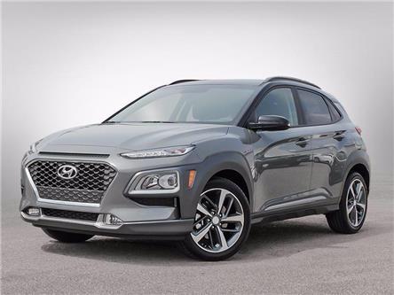 2021 Hyundai Kona Trend (Stk: D10662) in Fredericton - Image 1 of 23
