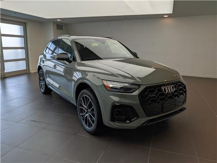 2021 Audi Q5 45 Technik (Stk: 52487) in Oakville - Image 1 of 17