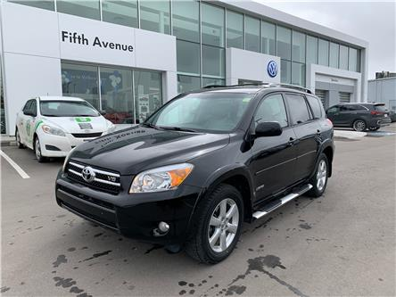 2008 Toyota RAV4 Limited V6 (Stk: 21210A) in Calgary - Image 1 of 17