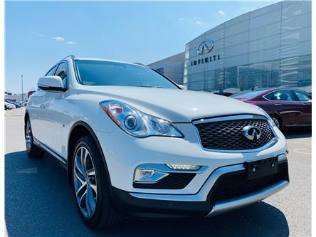 2017 Infiniti QX50 Base (Stk: H9263A) in Thornhill - Image 1 of 21