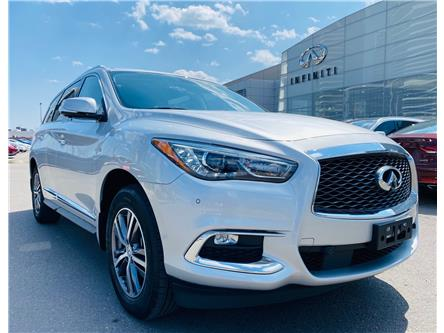 2017 Infiniti QX60 Base (Stk: H9665A) in Thornhill - Image 1 of 22