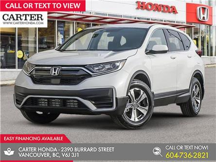 2021 Honda CR-V LX (Stk: 2M48310) in Vancouver - Image 1 of 24