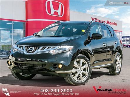 2014 Nissan Murano  (Stk: SL0366A) in Calgary - Image 1 of 29