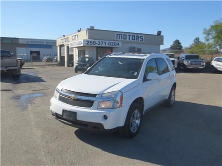 2008 Chevrolet Equinox LT (Stk: ) in Kamloops - Image 1 of 19