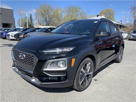 2021 Hyundai Kona  (Stk: S20302) in Ottawa - Image 1 of 18