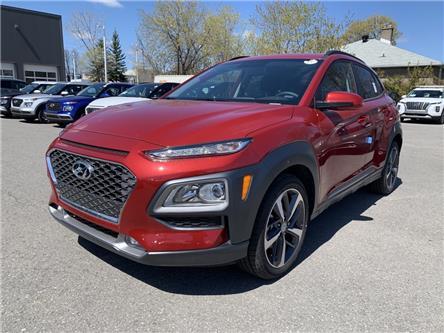 2021 Hyundai Kona 1.6T Urban Edition (Stk: S20270) in Ottawa - Image 1 of 18