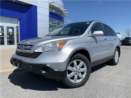 2009 Honda CR-V EX-L (Stk: A0665) in Ottawa - Image 1 of 10