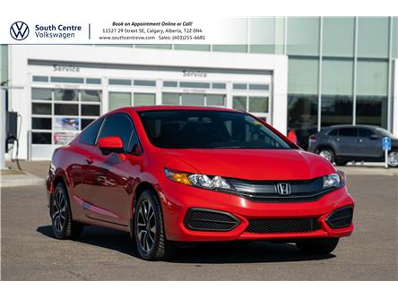 2015 Honda Civic EX (Stk: U6682A) in Calgary - Image 1 of 40