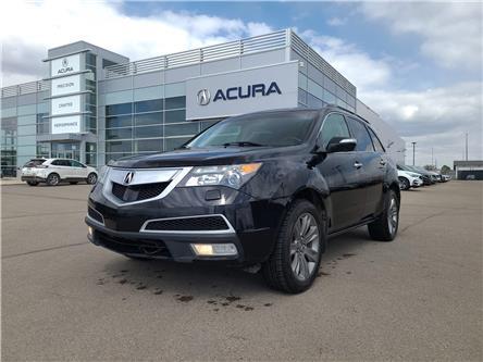 2013 Acura MDX Elite Package (Stk: 70021A) in Saskatoon - Image 1 of 20