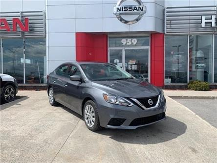 2018 Nissan Sentra 1.8 S (Stk: 20375A) in Gatineau - Image 1 of 15