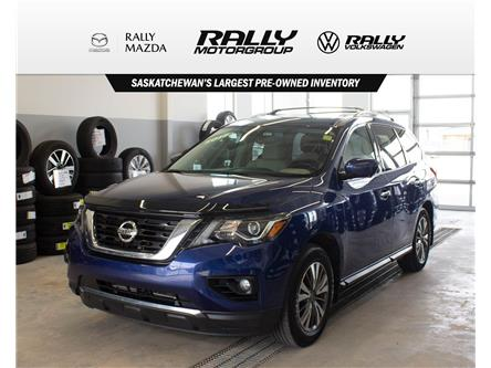 2017 Nissan Pathfinder  (Stk: 2155A) in Prince Albert - Image 1 of 16