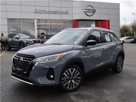 2021 Nissan Kicks SV (Stk: A21134) in Abbotsford - Image 1 of 28