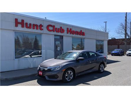 2018 Honda Civic LX (Stk: 7883A) in Gloucester - Image 1 of 23