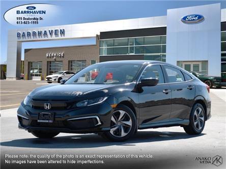 2019 Honda Civic LX (Stk: M9297) in Barrhaven - Image 1 of 25