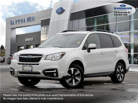 2018 Subaru Forester 2.0XT Touring (Stk: M9334) in Barrhaven - Image 1 of 27