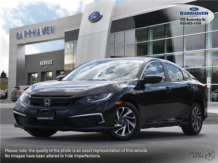 2019 Honda Civic EX (Stk: M9387) in Barrhaven - Image 1 of 28