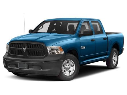 2021 RAM 1500 Classic Tradesman (Stk: ) in Rocky Mountain House - Image 1 of 9