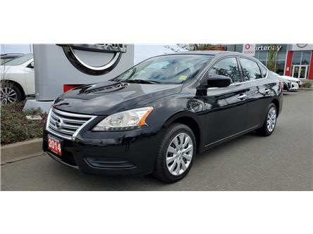 2014 Nissan Sentra 1.8 SV (Stk: S2013A) in Courtenay - Image 1 of 9