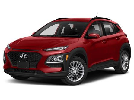 2019 Hyundai Kona  (Stk: U1199) in Clarington - Image 1 of 9