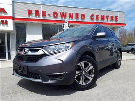 2018 Honda CR-V LX (Stk: E-2533) in Brockville - Image 1 of 30
