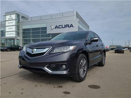 2016 Acura RDX Base (Stk: 60087B) in Saskatoon - Image 1 of 11