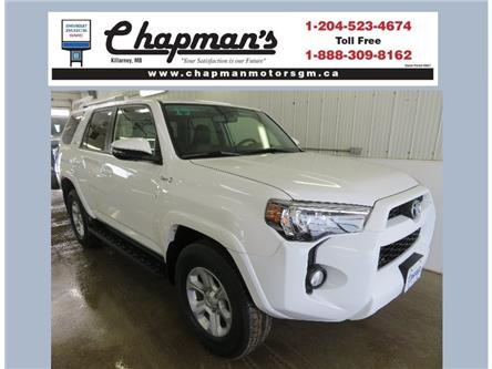 2015 Toyota 4Runner SR5 V6 (Stk: 21-090B) in KILLARNEY - Image 1 of 35