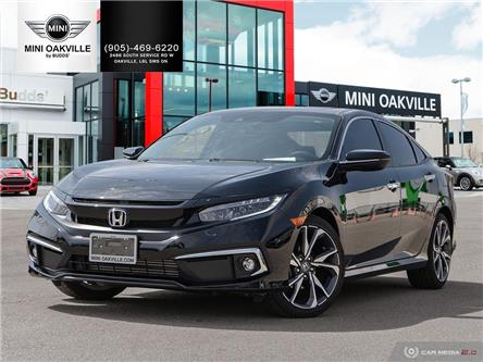 2020 Honda Civic Touring (Stk: DB8037A) in Oakville - Image 1 of 25