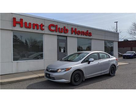 2012 Honda Civic LX (Stk: C00297A) in Gloucester - Image 1 of 20