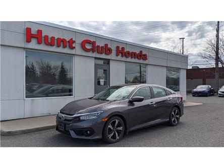 2016 Honda Civic Touring (Stk: 7906A) in Gloucester - Image 1 of 22