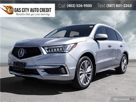 2017 Acura MDX Elite Package (Stk: MT4501A) in Medicine Hat - Image 1 of 25
