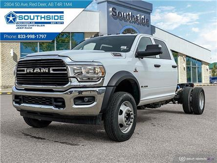 2020 RAM 5500 Chassis Tradesman/SLT/Laramie/Limited (Stk: WP2008) in Red Deer - Image 1 of 25