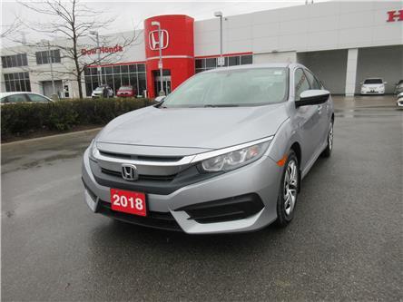 2018 Honda Civic LX (Stk: 29250L) in Ottawa - Image 1 of 17