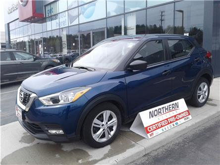 2020 Nissan Kicks S (Stk: 11880A) in Sudbury - Image 1 of 11