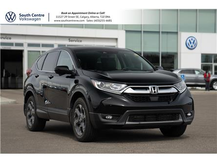 2019 Honda CR-V EX-L (Stk: 90544A) in Calgary - Image 1 of 40